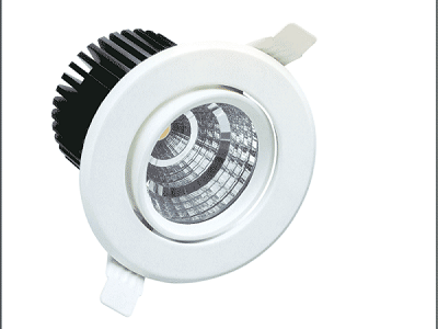 Đèn LED Downlight PRDHH90L5
