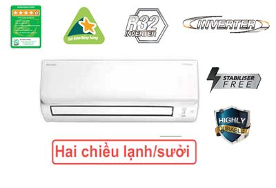 Điều Hòa Daikin 2 Chiều 12000BTU Inverter Gas R32 FTHF35RVMV