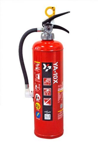 Bình chữa cháy xe hơi Yamato ABC 1kg