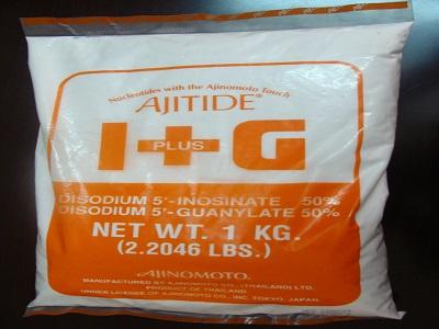 I G (C10H12N5Na2O8P)