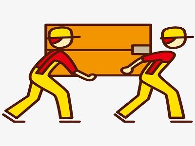 Vận chuyển hàng và đồ dùng gia đình và tài sản cá nhân