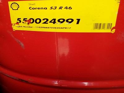 Dầu máy nén khí Shell Corena S3 R32, 46, 68