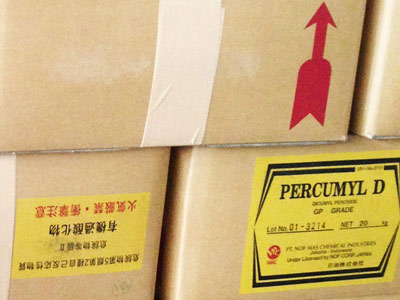 DCP (Dicumyl Peroxide)