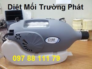 Máy phun ULV DH FOG 50