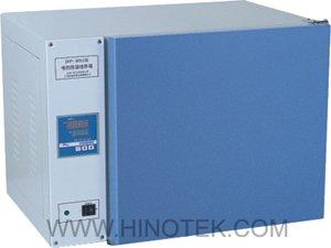 Tủ ẩm có đặt giờ Hinotek DHP-9032