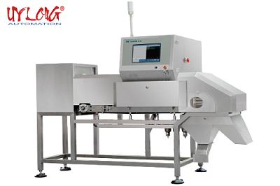 Máy kiểm tra X-ray nguyên liệu dạng hạt rời