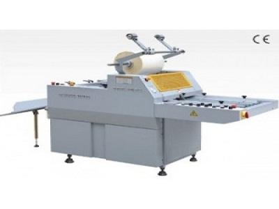 Máy cán màng bán tự động SFML 520