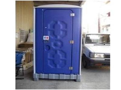Nhà vệ sinh di động nhập khẩu