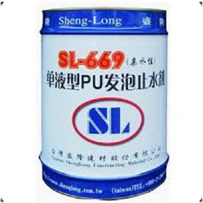 SL-669