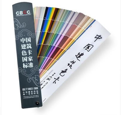 Quạt màu CBCC 1026