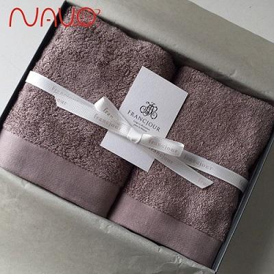 Bộ 2 khăn quà tặng