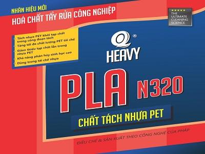 Chất tái chế nhựa PLA N320