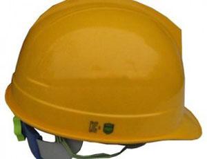 Mũ bảo hộ KUKYE màu vàng