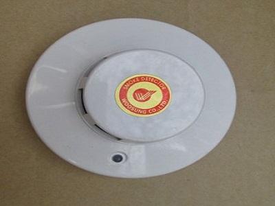 Đầu báo khói quang GAM 98-7