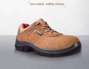 Giày bảo bộ Lancer mũi phi kim loại