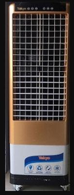 Máy làm mát di động PGT 7500G