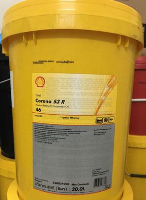 Dầu máy nén khí Shell Corena S3 R46