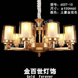Đèn Chùm Hàn Quốc